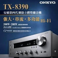 POMA (Pioneer & Onkyo Marketing Asia Limited)