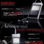 ECT - Astell&Kern Advance Your Music Experience