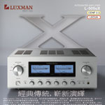 名望音響 - LUXMAN Showroom