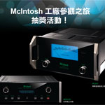 昇和影音有限公司 - Richcom Audio Video Co., Ltd.
