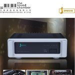 Spectral 最新兩聲道參考機 DMA-300 Reference Standard