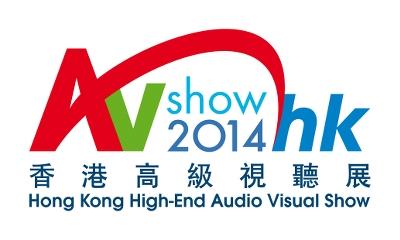 2014 香港高級視聽展