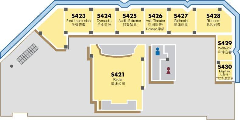 2014 香港高級視聽展 8 月 8-10 日 香港會議展覽中心舉行