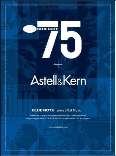 Astell & Kern Jazzing Blue Note