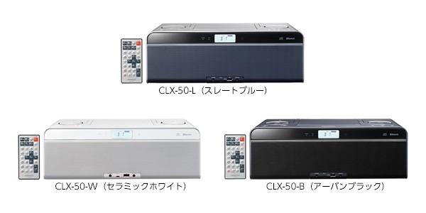 KENWOOD 發表了多訊源對應的多功能音響系統