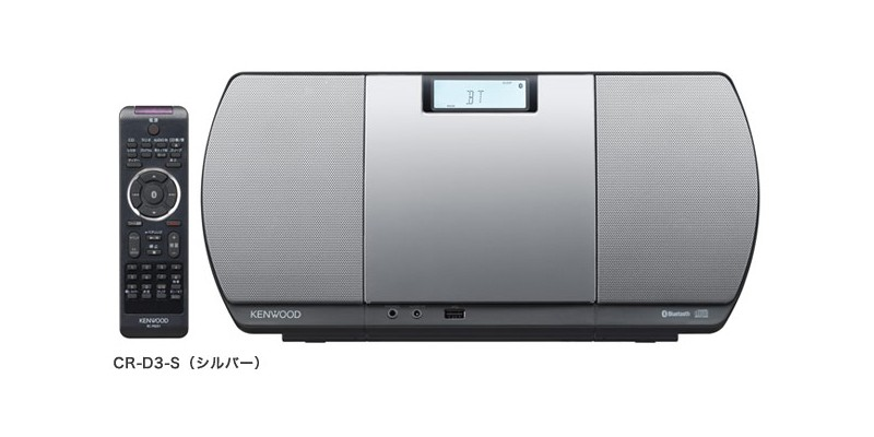JVC / KENWOOD 將推出小型 CD 系統 CR-D3