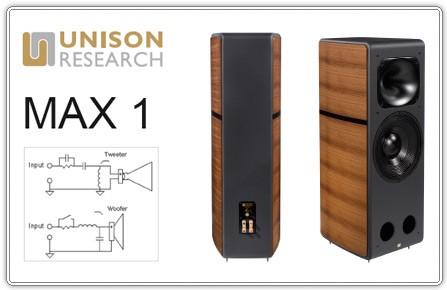 Unison Research 推出座地式號角喇叭 Max 1