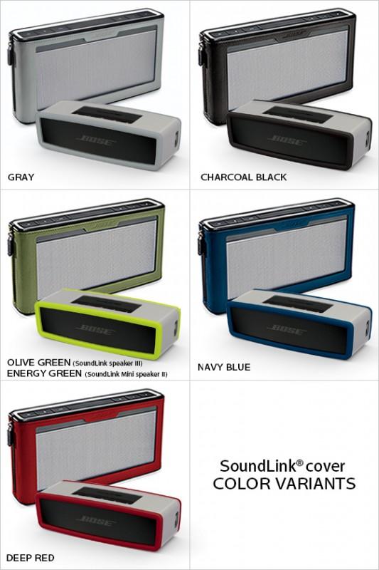 日本Bose 推出兩款藍牙喇叭彩色保護殼