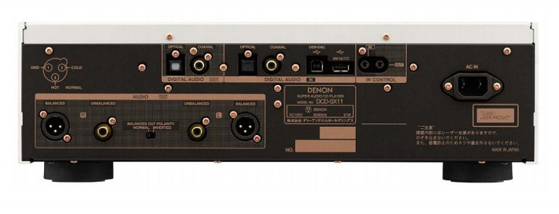 天龍推出全新具 USB DAC 功能的 CD / SACD 轉盤 DCD-SX11