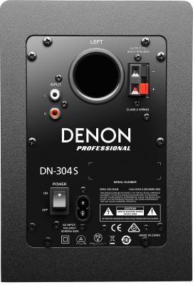 日本 inMusic 推出 Denon 專業用監聽書架喇叭 DN-304S