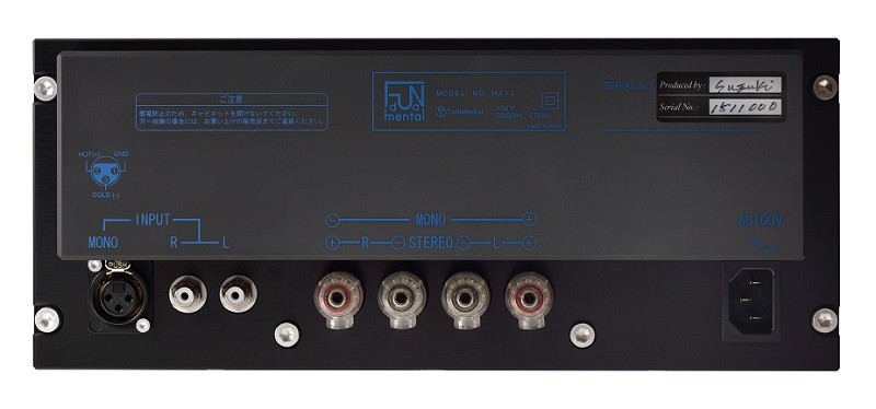Fundamental 推出首台功率放大器 MA10