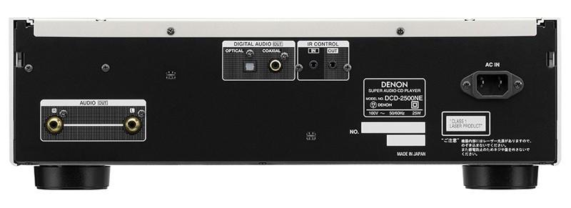 DENON 推出具讀取數據光碟勁能的 SACD 唱機 DCD-2500NE