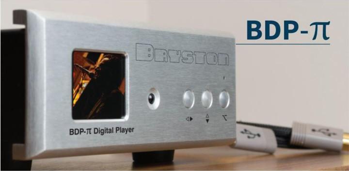 Bryston 推出全新 BDP-π 數位式音響播放器