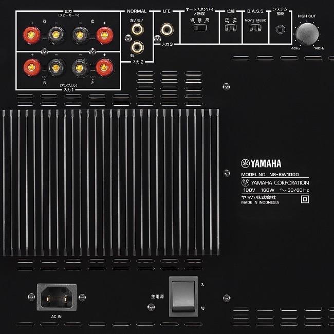 華麗變裝,YAMAHA 推出放大器超低音喇叭 NS-SW1000 ( BP ) 最新鋼琴面版本