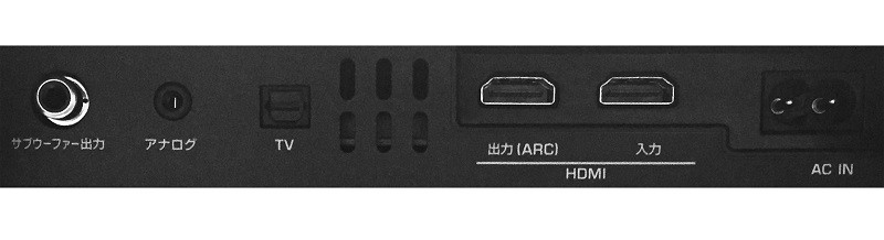 YAMAHA 推出支援 4K / HDR 的藍牙 Soundbar YAS-106