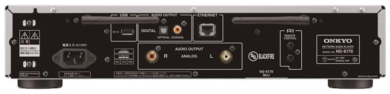 ONKYO 推出全新網絡播放器 NS-6170 (S)