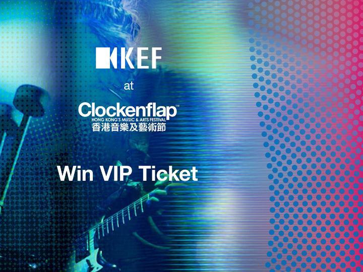 KEF 首度亮相 Clockenflap 音樂藝術節