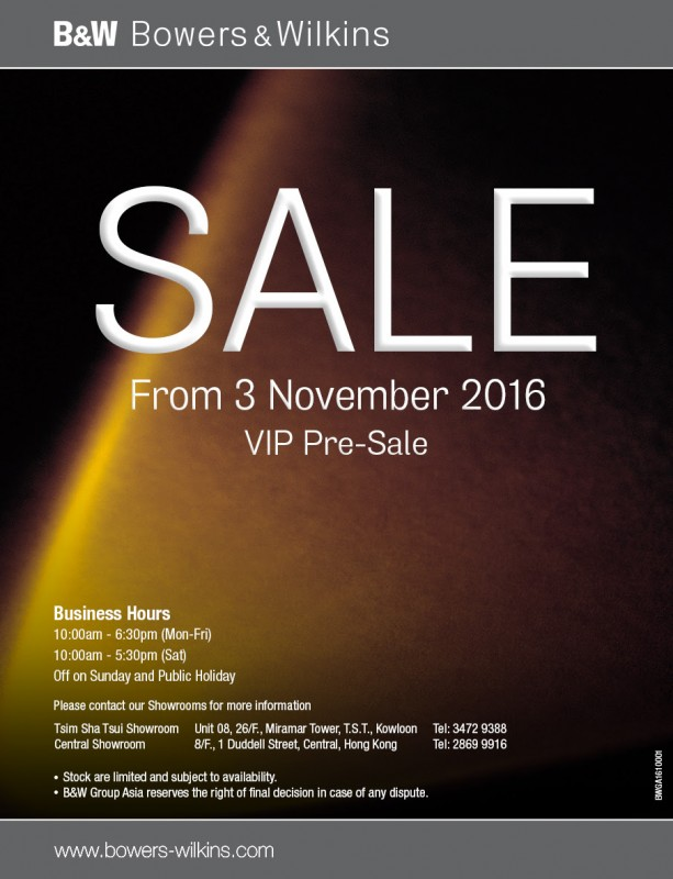 B&W Annual Sale
