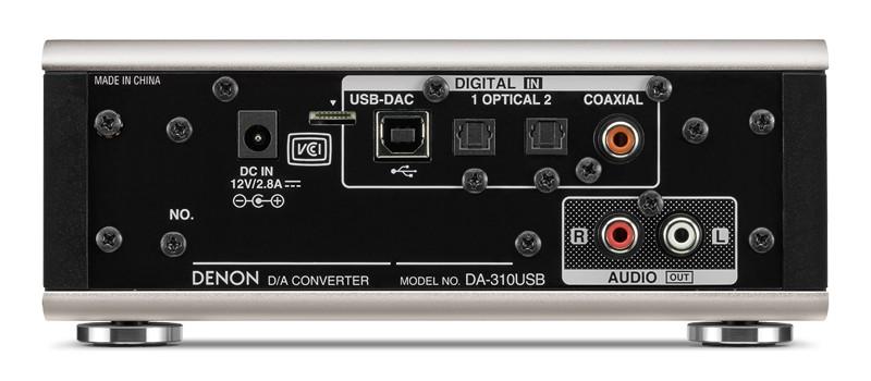 小鋼炮進化,Denon 推出全新 DAC / 耳機放大器 DA-310USB