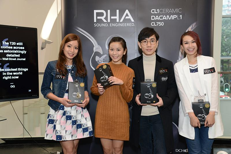 RHA 產品發佈會 三款新產品 CL1、CL750 和 Dacamp L1