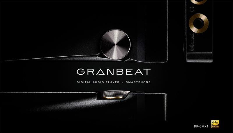 ONKYO 誠意獻上 High Fidelity 音樂智能手機【GRANBEAT】 DP-CMX1