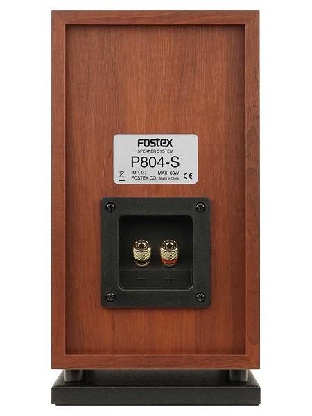 Fostex 推出全新具備 Hi-Res 規格的小型喇叭 P804-S