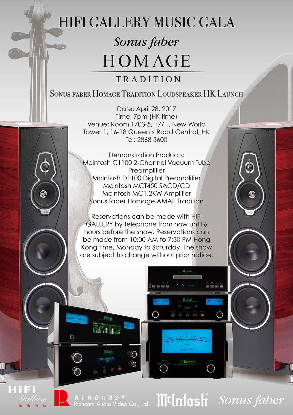 HiFi Gallery Music Gala (Sonus Faber Homage Tradition HK Launch)