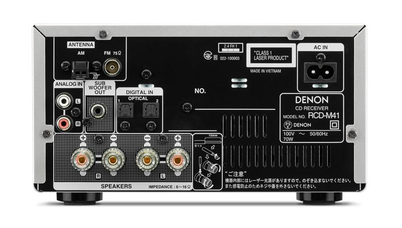 天龍推出迷你一體型組合 RCD-M41