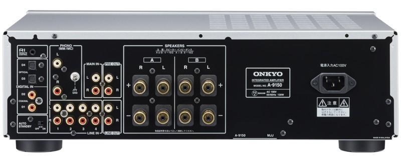 KAWAI 技術加持,Onkyo 推出全新合併式放大器 A-9150