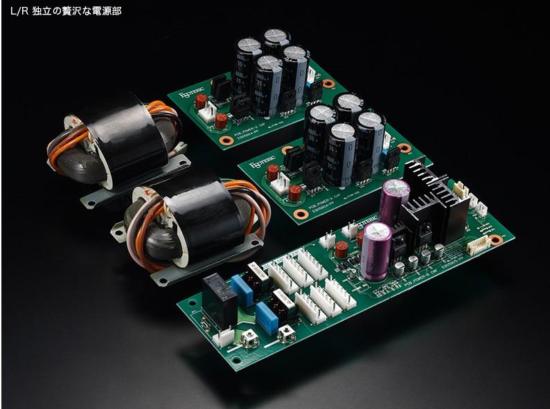 挑戰模擬領域,Esoteric 推出平衡唱頭放大器 E-02