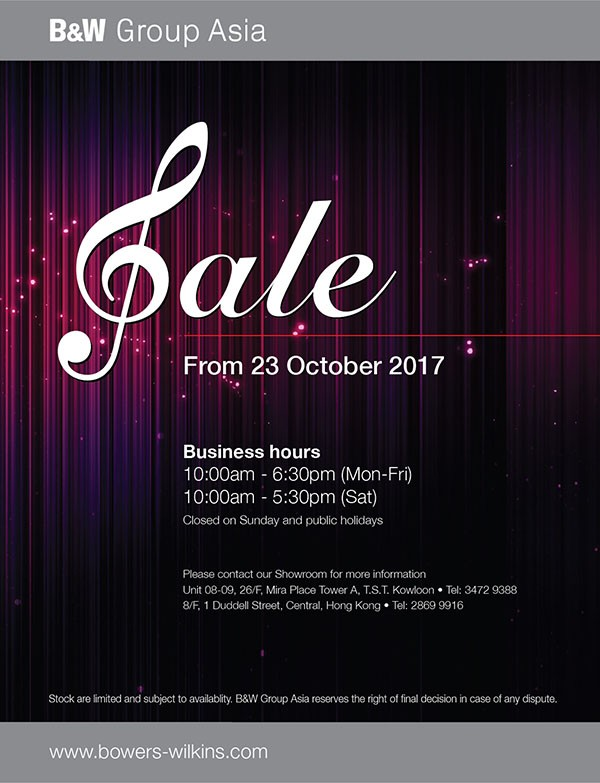 B&W Annual Sale 2017
