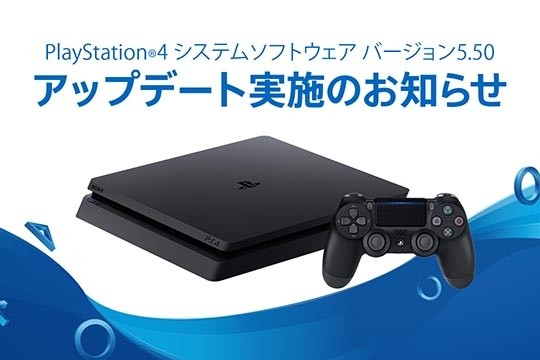 https://www.jp.playstation.com/blog/detail/6603/20180308-ps4.html