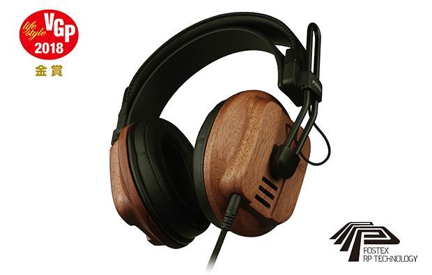 以超過 40 年的專業原相技術所打造的自然聲音:Fostex T60RP