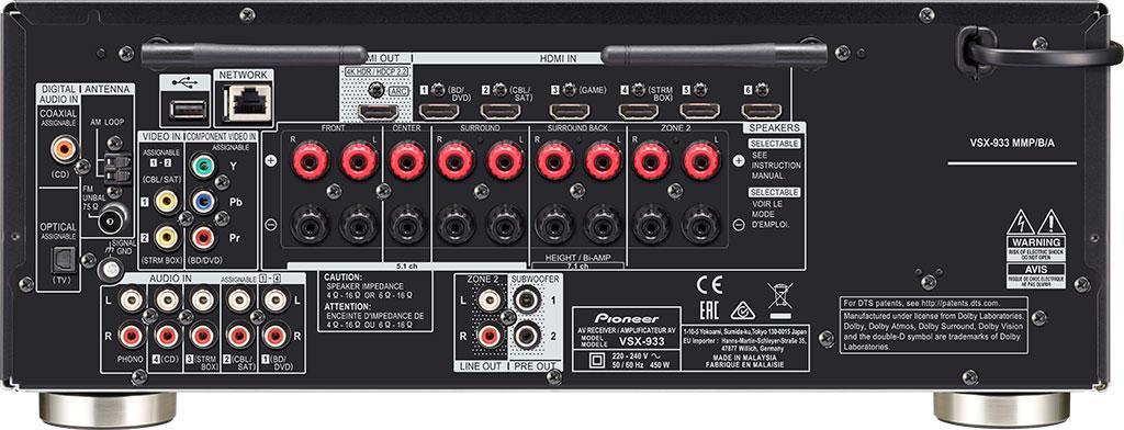 Pioneer VSX-933 7.2 聲道網絡擴音機