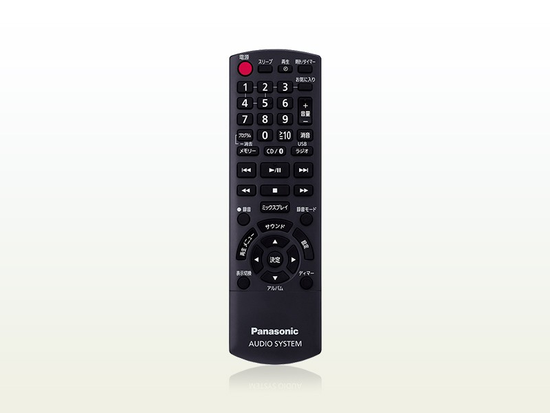 支援 Hi-Res 重播,Panasonic 推出全新 CD 音響系統 SC-RS 60