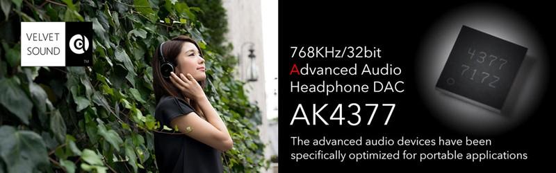 AKM 推出全新智能手機 / 便攜式音響專用 DAC 晶片 AK4377
