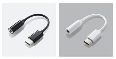 傳統耳機用戶救星,ELECOM推出「MPA-L35DS01」及「EHP-C35」兩款插轉