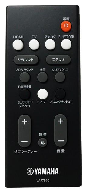 虛擬 3D 聲效,Yamaha 推出全新薄型 Soundbar YAS-108