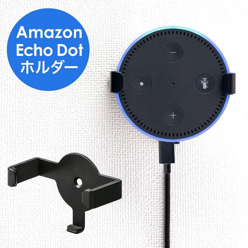 SANWA 推出兩款 Amazon Echo Dot 專用支架