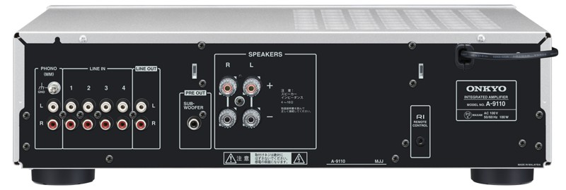 Onkyo 推出全新入門級合併式放大器 A-9110