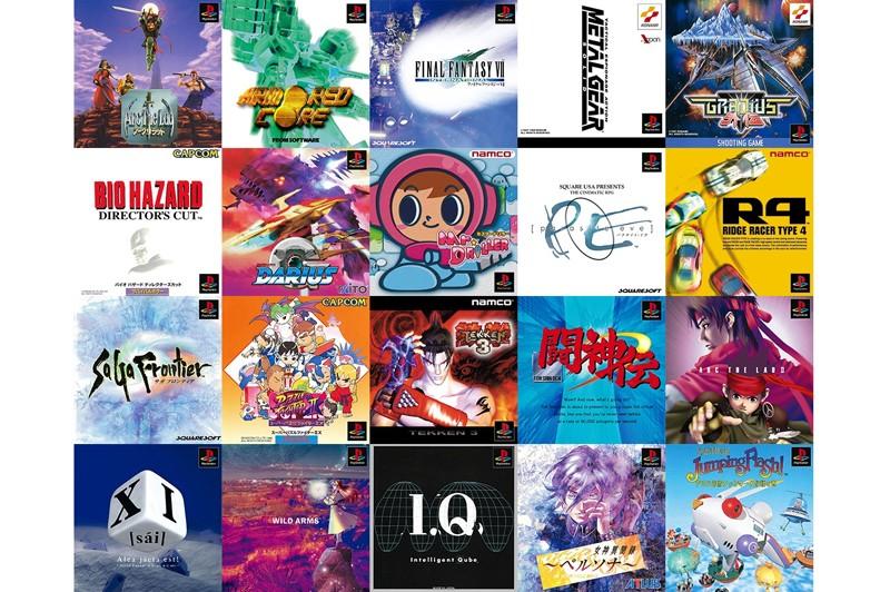Sony 迷你主機「PlayStation Classic」二十款遊戲名單出爐