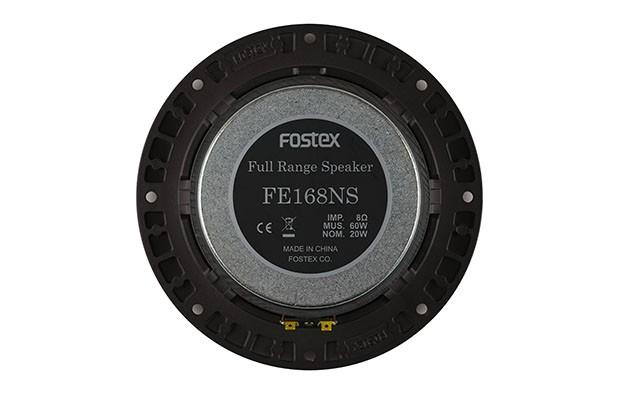 Sol 系列血統完全承繼,Fostex 推出全新 16cm 單元 FE168NS