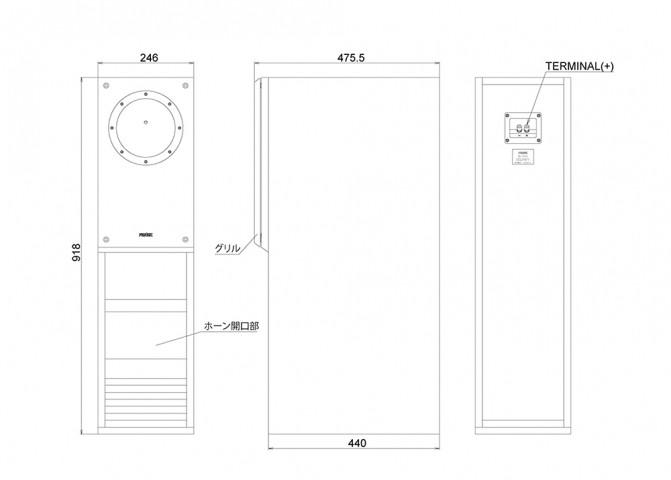 FE168NS 及 T96A-RE 良伴,Fostex 推出 BK168NS DIY 音箱