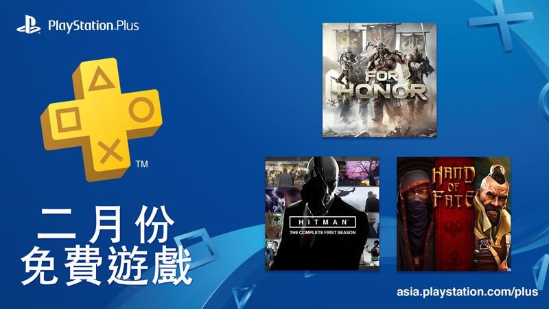 Playstation Plus 宣布將雲端儲存空間由 10GB 提升至 100GB