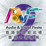2019 香港影音節巡禮暨個人音響展