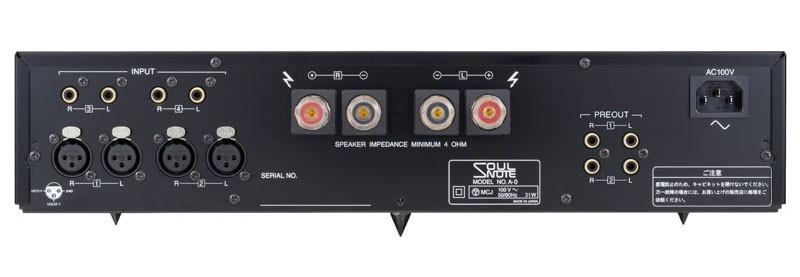 黑魂登場,SoulNote 推出合併式放大器 A-0 黑色版本