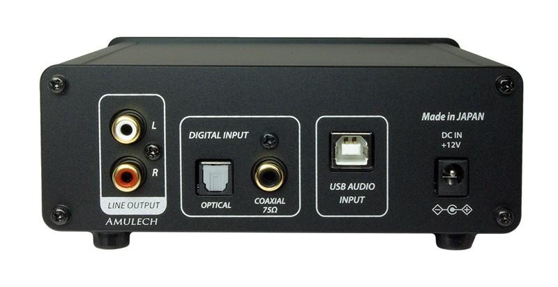 Amulech 推出全新 USB 解碼器 AL-38432DR