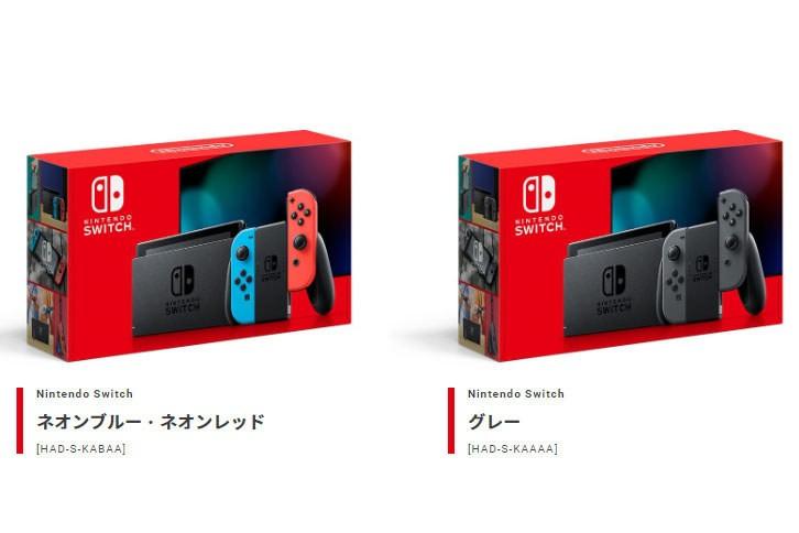 電池續航力更強,任天堂發表全新版本 Nintendo Switch 主機