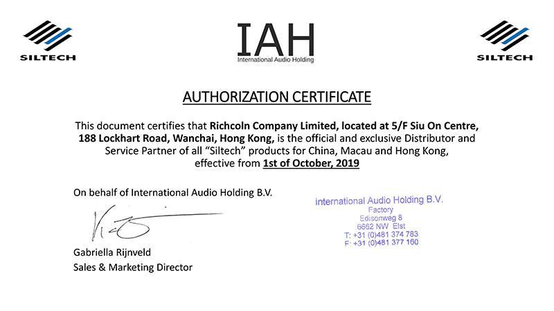 SILTECH 宣佈正式委任新漢建業有限公司為中國(包括香港及澳門地區)之獨家總代理