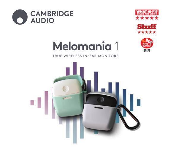 購買 CAMBRIDGE AUDIO MELOMANIA 1 真無線藍牙耳機送您專屬保護套